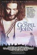 Евангелие от Иоанна (2003)