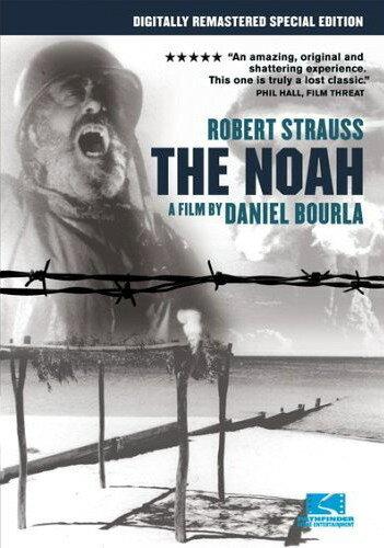 Ной (1975)