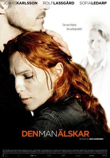 Любить кого-нибудь (2007)
