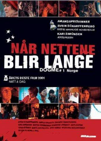 Когда ночи длинны (2000)