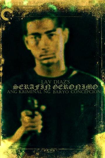 Серафин Джеронимо — преступник из Барио Консепсьон (Serafin Geronimo: Ang kriminal ng Baryo Concepcion)