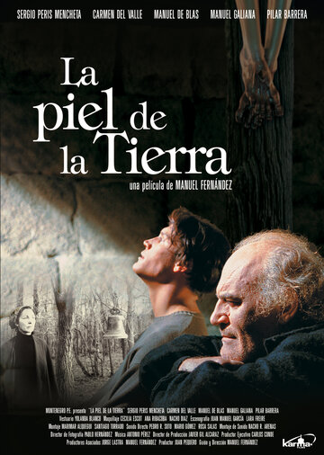 Кожа Земли (2004)