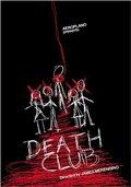 Клуб смерти (2008)