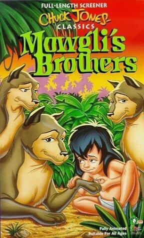 Братья Маугли (1976)