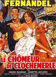 Безработный из Клошмерля (1957)