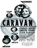 Караван (Caravan)