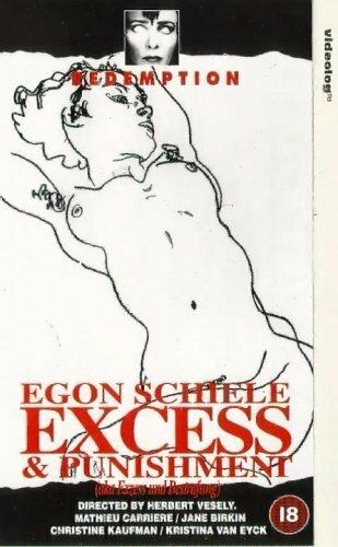 Эгон Шиле (1980)
