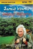 Янчо-Водяной (1993)