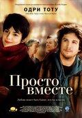 http://www.kinopoisk.ru/images/film/258689.jpg
