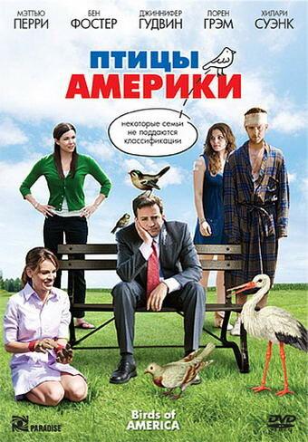 Кино Comedy Баттл