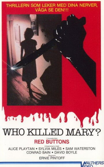 (Who Killed Mary Whats'ername?)
