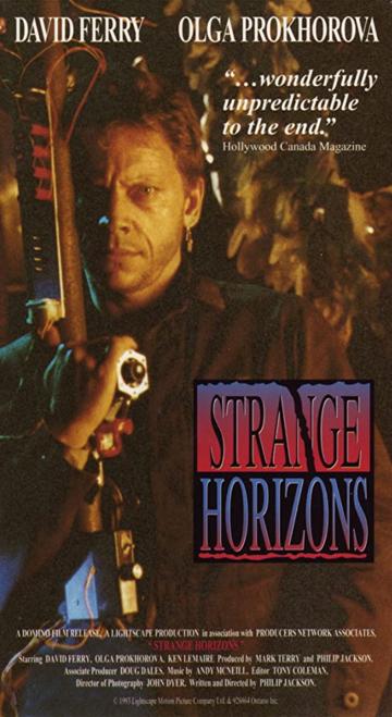 Странные горизонты (1992)