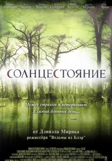 Фильм Киев днем и ночью первая серия