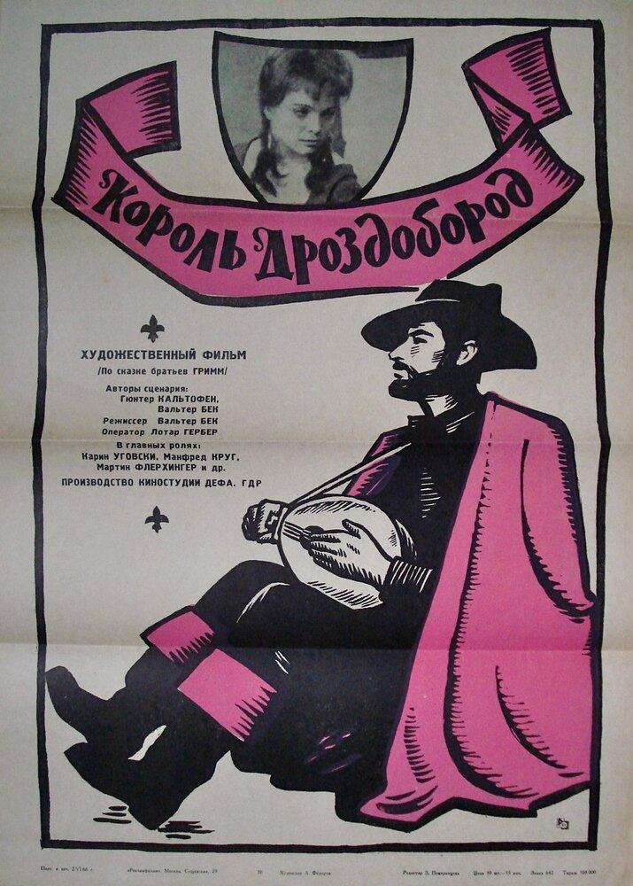 KP ID КиноПоиск 79761