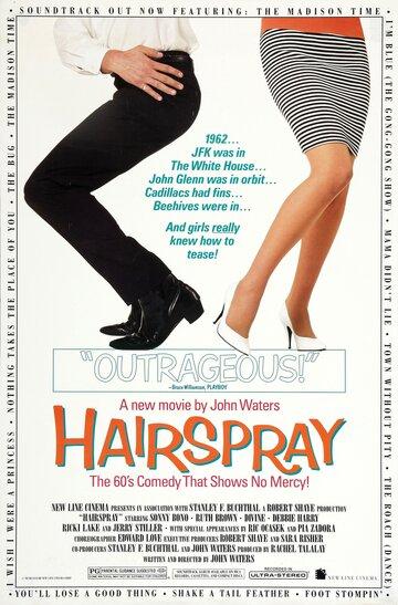 Фильм Лак для волос
