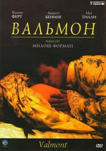Фильм Вальмон