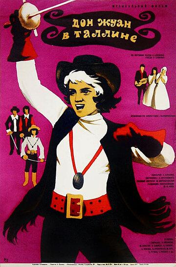 Дон Жуан в Таллине (1971)