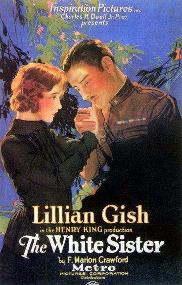 Белая сестра (1923) полный фильм
