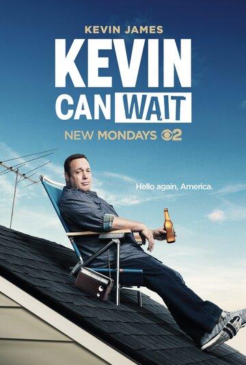 Кевин подождет 5, 6 серия (сериал, 2016) смотреть онлайн HD720p в хорошем качестве бесплатно