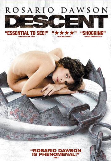 Падение (2007) — отзывы и рейтинг фильма