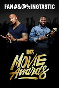 Церемония вручения премии MTV Movie Awards 2016 (2016)