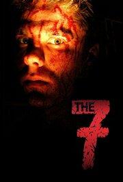 7 (2006)