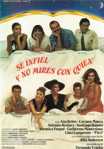 Ни стыда, ни совести (1985)