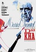 Мари-Шанталь против доктора Ха (1965)