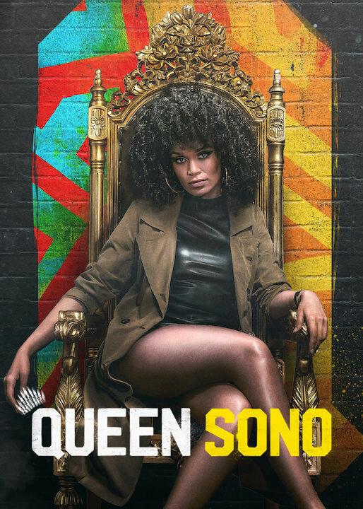 Королева Соно (2020)