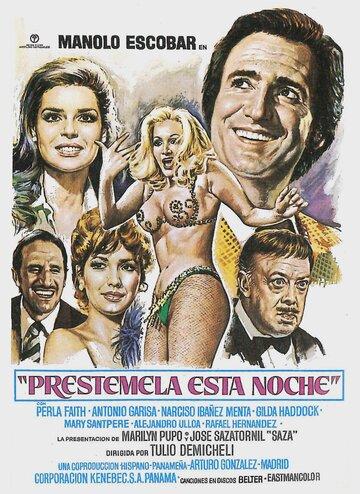 Одолжи мне эту ночь (1978)