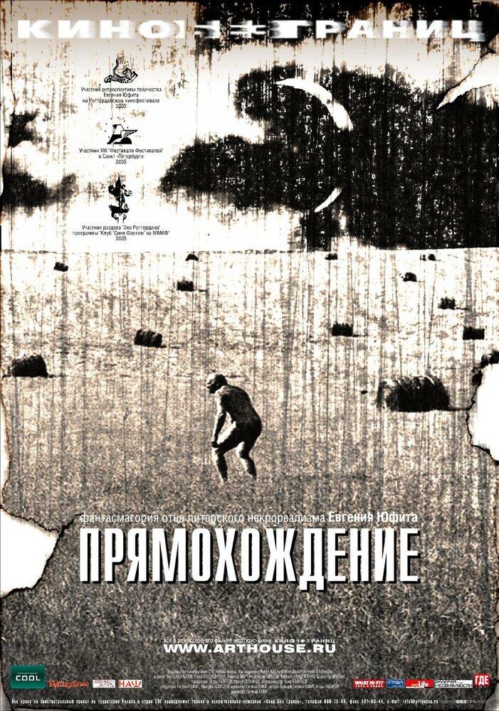 KP ID КиноПоиск 103561