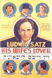 Любовник его жены (1931)