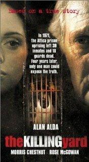 Тюрьма (2001)