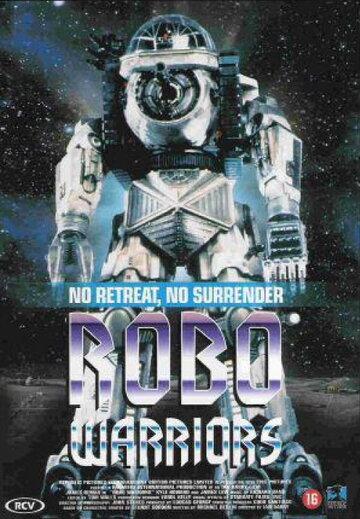 ������ ������ (Robo Warriors)