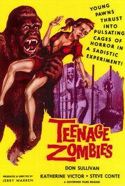 Смотреть онлайн Подростки-зомби