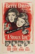 Украденная жизнь (1946)