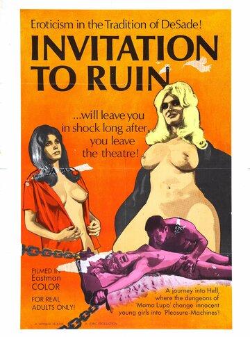 Приглашение к разрушению (Invitation to Ruin)
