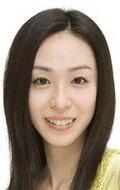 Рёко Юуи