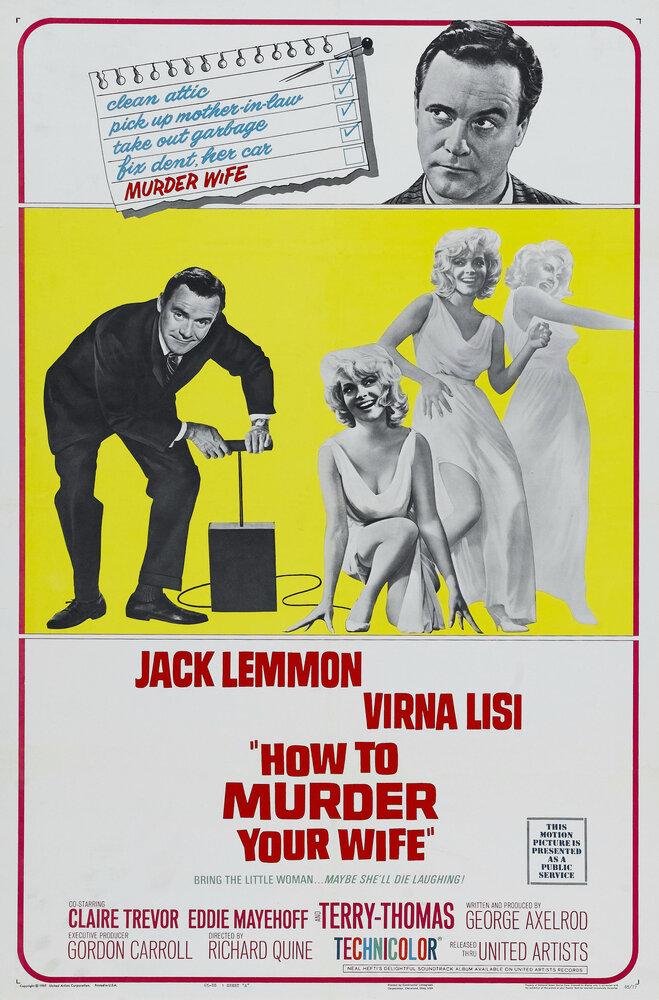 How to Murder Your Wife | როგორ მოვკლათ ცოლი | Как пришить свою женушку |rogor movklat coli qartulad,[xfvalue_genre]