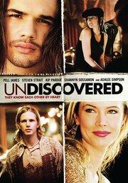 Неразгаданное (2005)