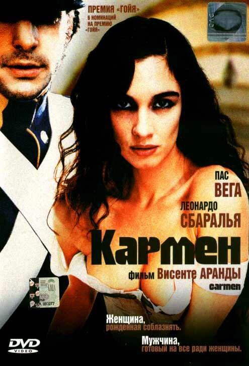 KP ID КиноПоиск 61620