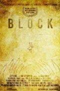 (Block)