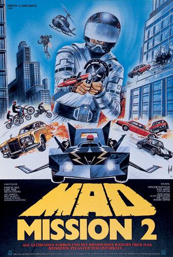 Безумная миссия 2 (1983)