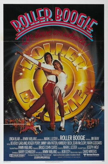 Роллер Буги (1979)