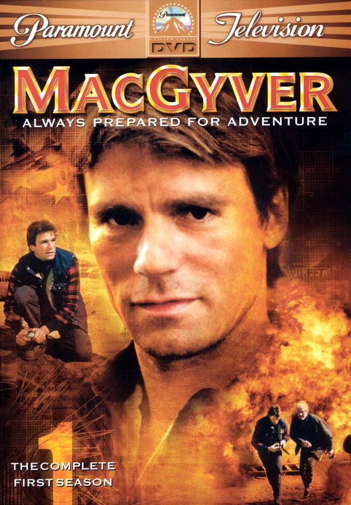 Секретный агент макгайвер (сериал 1985-1992 ) 1985 (7 сезонов.