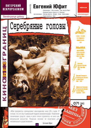KP ID КиноПоиск 41037