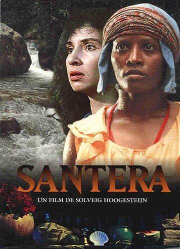 Сантера (1994)