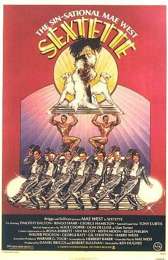Секстет (1977)
