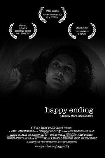 (Happy Ending)