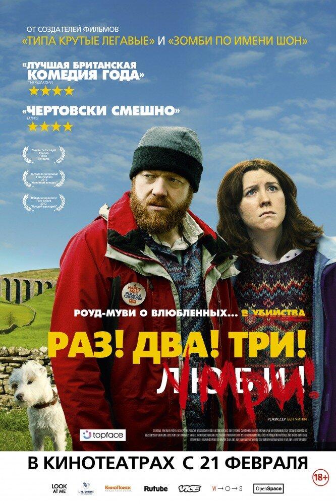 http://st.kinopoisk.ru/images/film_big/606716.jpg